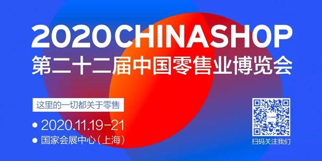 2020年有哪些展会1591596073264153.jpg